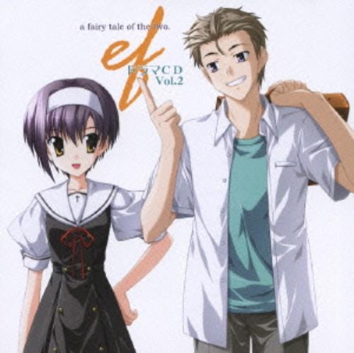 【中古】「ef〜a fairy tale of the two〜」ドラマCD2/アニメ・ドラマCD