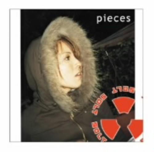【中古】Pieces/SOLT