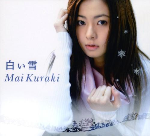 【中古】白い雪/倉木麻衣