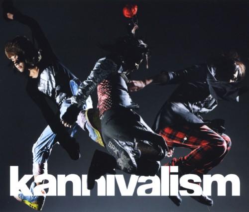 【中古】ホシの夜/kannivalism