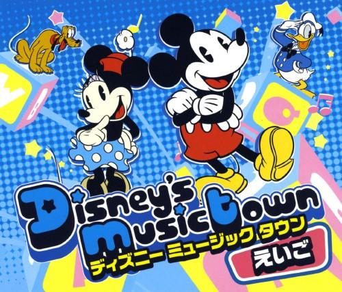 【中古】Disney's Music Town〜English Songs/ディズニー