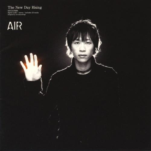 【中古】New Day Rising/AIR