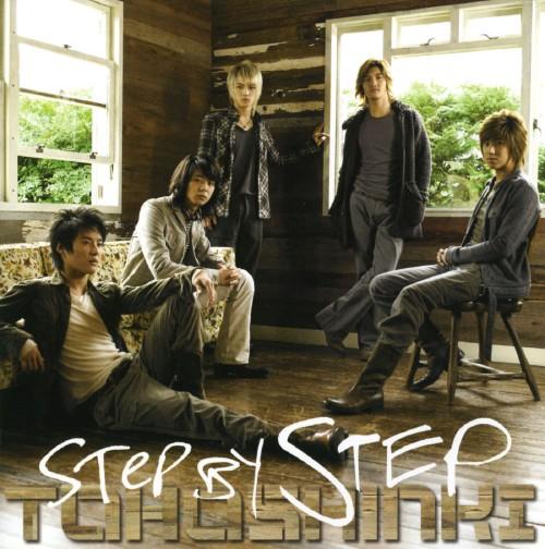 【中古】Step by Step/東方神起