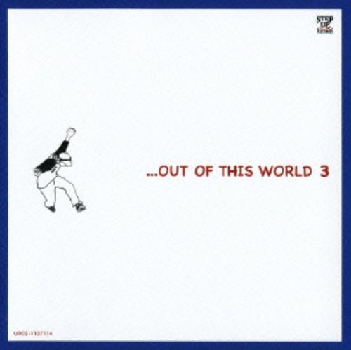 【中古】...out of this world 3/オムニバス