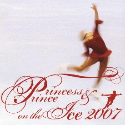 【中古】プリンセス&プリンス ON THE アイス2007/オムニバス