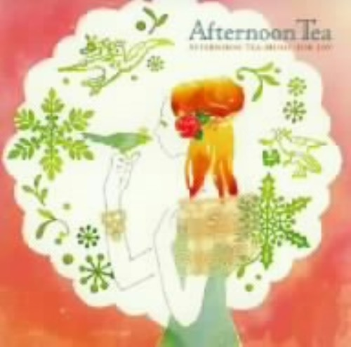 【中古】AFTERNOON TEA MUSIC FOR JOY/オムニバス