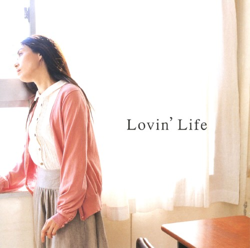 【中古】Lovin'Life/FUNKY MONKEY BABYS