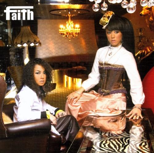 【中古】永遠の時間/faith