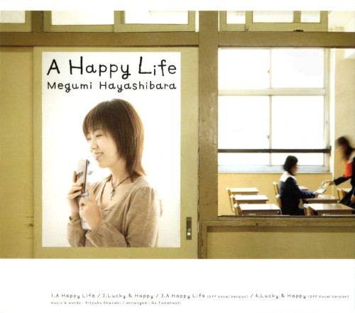 【中古】A Happy Life/林原めぐみ
