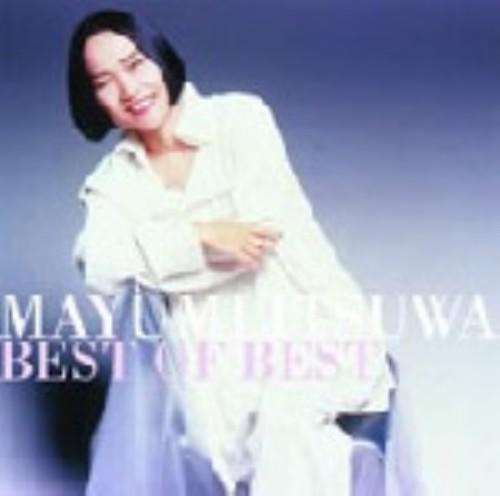 【中古】BEST OF BEST 五輪真弓/五輪真弓
