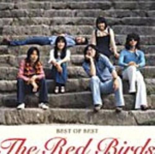 【中古】赤い鳥 ベスト・オブ・ベスト/赤い鳥