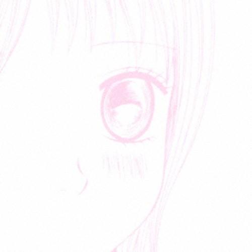 【中古】「僕等がいた」Vocal Album 永遠/アニメ・サントラ