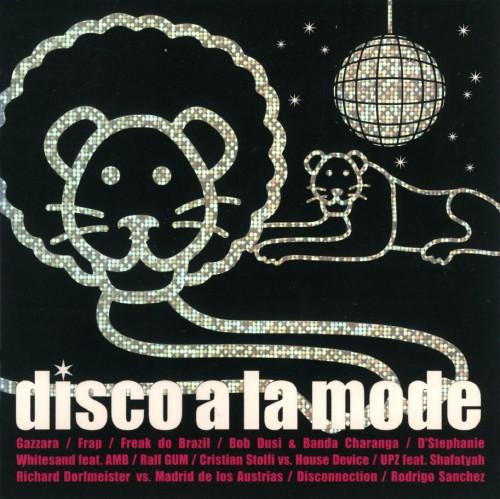 【中古】Disco a la mode/オムニバス
