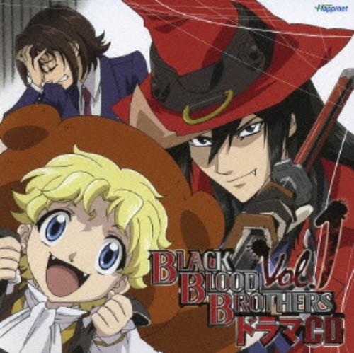 【中古】BLACK BLOOD BROTHERS ドラマCD Vol.1/アニメ・ドラマCD