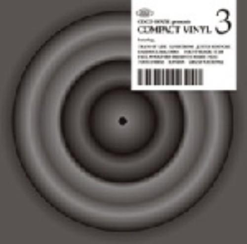 【中古】CISCO HOUSE presents COMPACT VINYL 3/オムニバス
