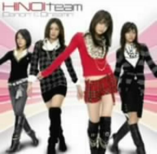 【中古】Dancin'&Dreamin'(DVD付)/HINOIチーム