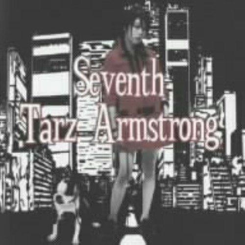 【中古】The World Is Mine(DVD付)/Seventh Tarz Armstrong