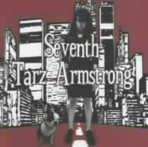 【中古】The World Is Mine/Seventh Tarz Armstrong