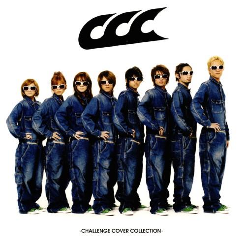 【中古】CCC −CHALLENGE COVER COLLECTION−(DVD付)/AAA