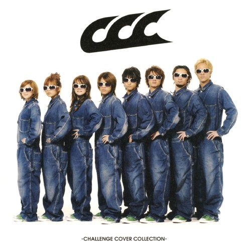 【中古】CCC −CHALLENGE COVER COLLECTION−/AAA