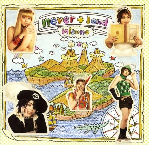 【中古】never+land(DVD付)/misono