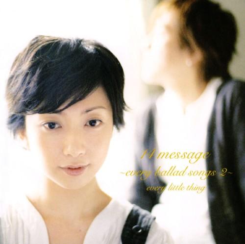 【中古】14 message〜every ballad songs 2〜/Every Little Thing