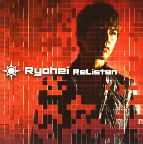 【中古】ReListen/Ryohei