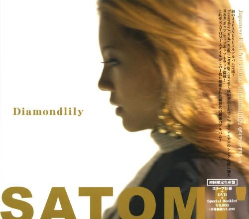 【中古】Diamondlily(初回限定盤)(DVD付)/SATOMI'
