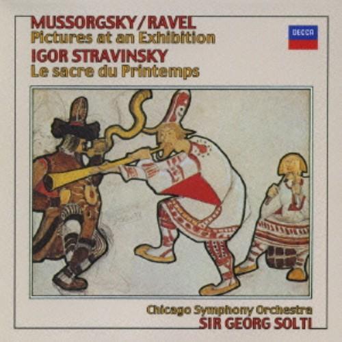 【中古】ストラヴィンスキー:春の祭典/ショルティ