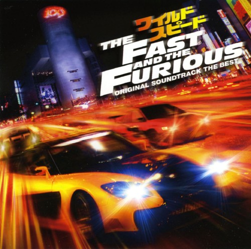【中古】WILD SPEED SOUND TRACK THE BEST/サントラ