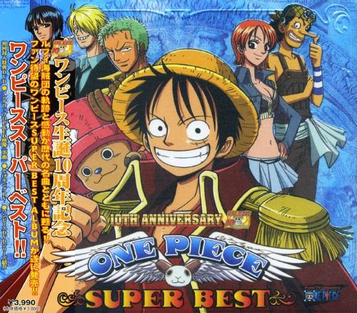 【中古】ONE PIECE SUPER BEST(初回限定盤)(DVD付)/アニメ・サントラ
