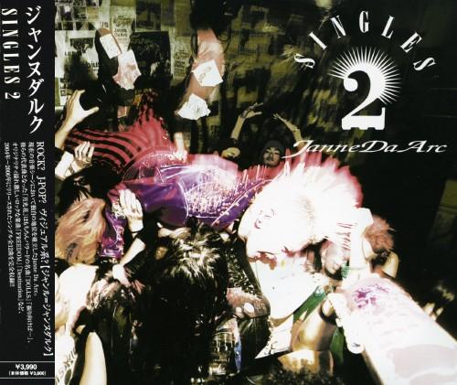 【中古】SINGLES2(初回限定盤)(2DVD付)/Janne Da Arc