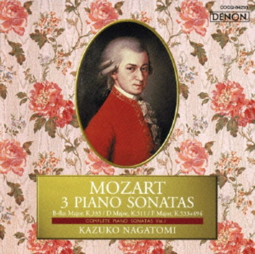【中古】モーツァルト:ピアノソナタ全集 Vol.1/永冨和子