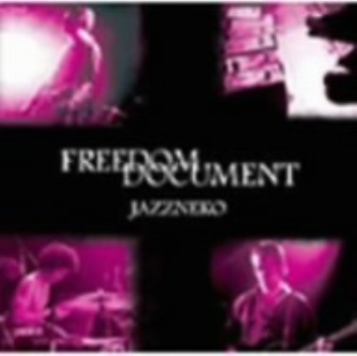 【中古】FREEDOM DOCUMENT/ジャズネコ