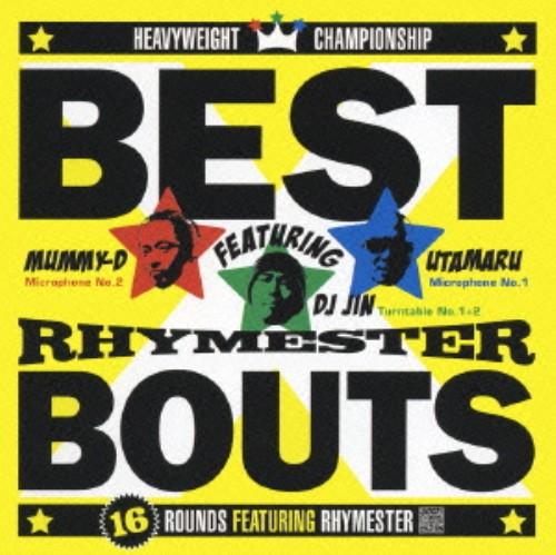 【中古】ベストバウト〜16 ROUNDS FEATURING RHYMESTER〜/RHYMESTER