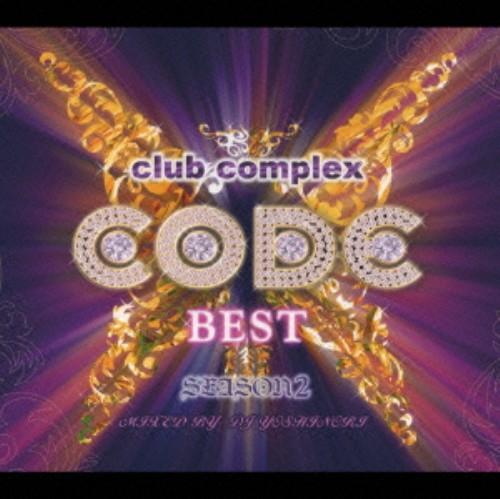 【中古】クラブ・コンプレックス・コード・シーズン2 MIXED BY DJ YOSHINORI/オムニバス