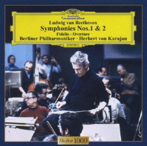 【中古】ベートーヴェン:交響曲第1番&第2番/カラヤン