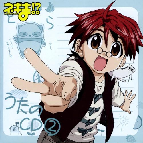 【中古】ネギま!?うたのCD(2)/アニメ・サントラ