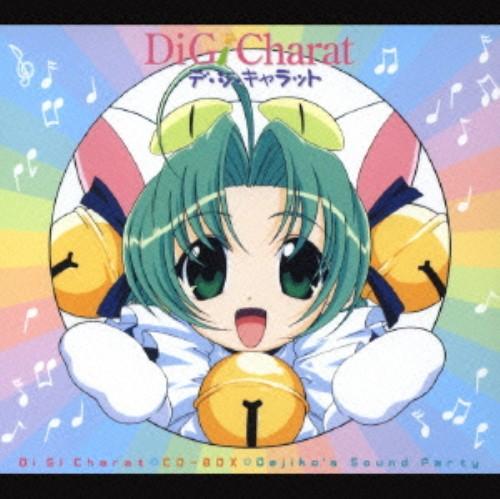 【中古】DiGi Charat CD−BOX/Di Gi Charat