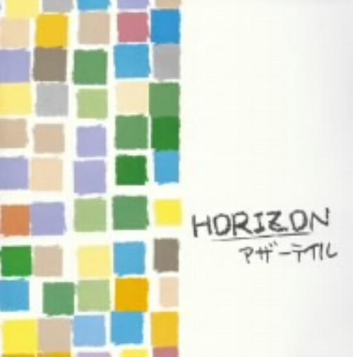 【中古】HORIZON/アザーテイル