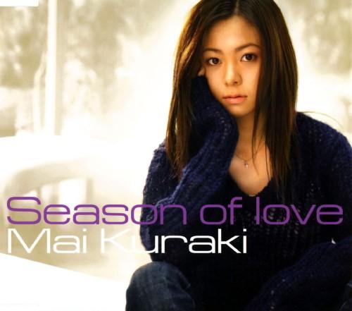 【中古】Season of love/倉木麻衣