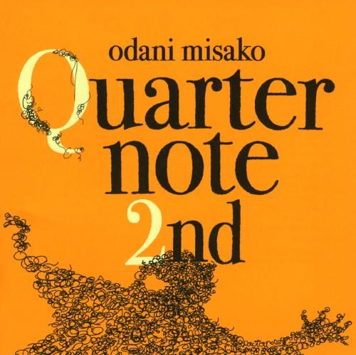【中古】Quarternote 2nd−THE BEST OF ODANI MISAKO 1996−2003−/小谷美紗子