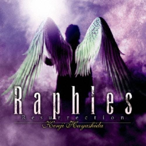 【中古】Raphles Resurrection/林田健司