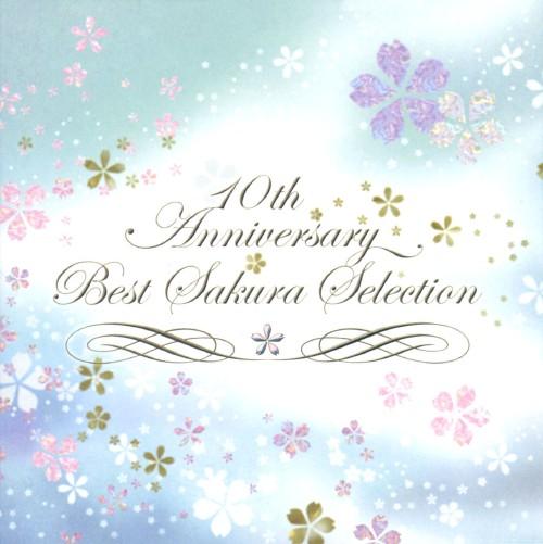 【中古】〜10th Anniversary BEST〜さくらselection/さくら(丹下桜)