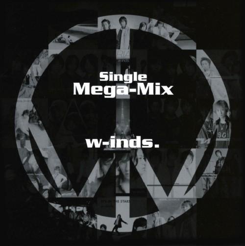 【中古】w−inds. Single Mega−Mix(DVD付)/w−inds.