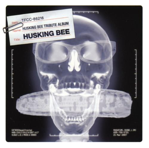 【中古】HUSKING BEE/オムニバス