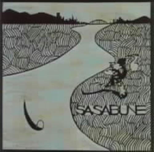 【中古】SASABUNE/エヴリデイ・ピープル