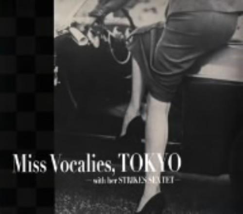 【中古】Miss Vocalies,Tokyo−and with her lucky strikes−/オムニバス