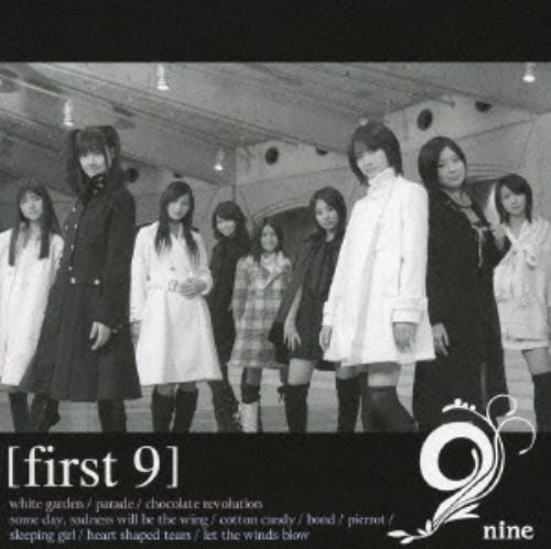 【中古】first 9/9nine