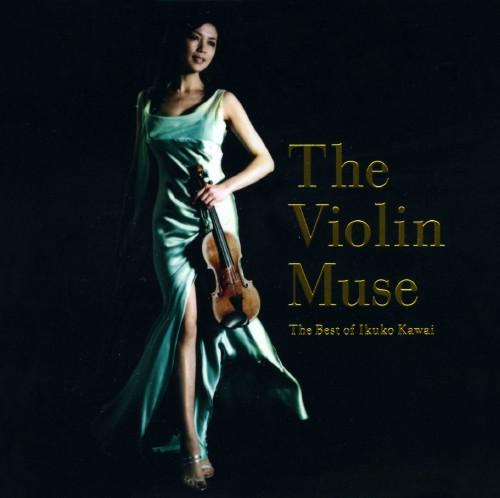 【中古】The Violin Muse〜The Best Of IKUKO KAWAI/川井郁子